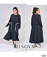 Женское модное платье  СК4100/1 (бат), фото 1