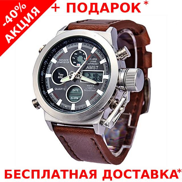 Мужские армейские тактические кварцевые часы AMST AM3003 с цтфровой и стрелочной индикацией времени