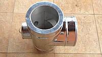 Утепленный тройник с ревизией 87° нерж/оцинк Сталь AISI 304. Есть разные размеры от 100/160 до 300/360 мм