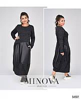 Женское модное платье  СК4091/1 (бат), фото 1