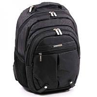 """Школьный  рюкзак """"Dolly"""" практичная модель черный"""