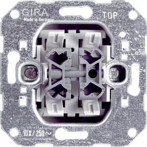Gira 010800 Клавишный выключатель переключатель