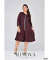 Женское модное платье  СК1875/1 (бат), фото 1