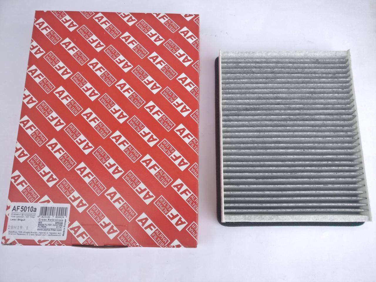 Фильтр салона Ваз 2110-2112 после 2003 года ALFA FILTER Угольный, фото 1