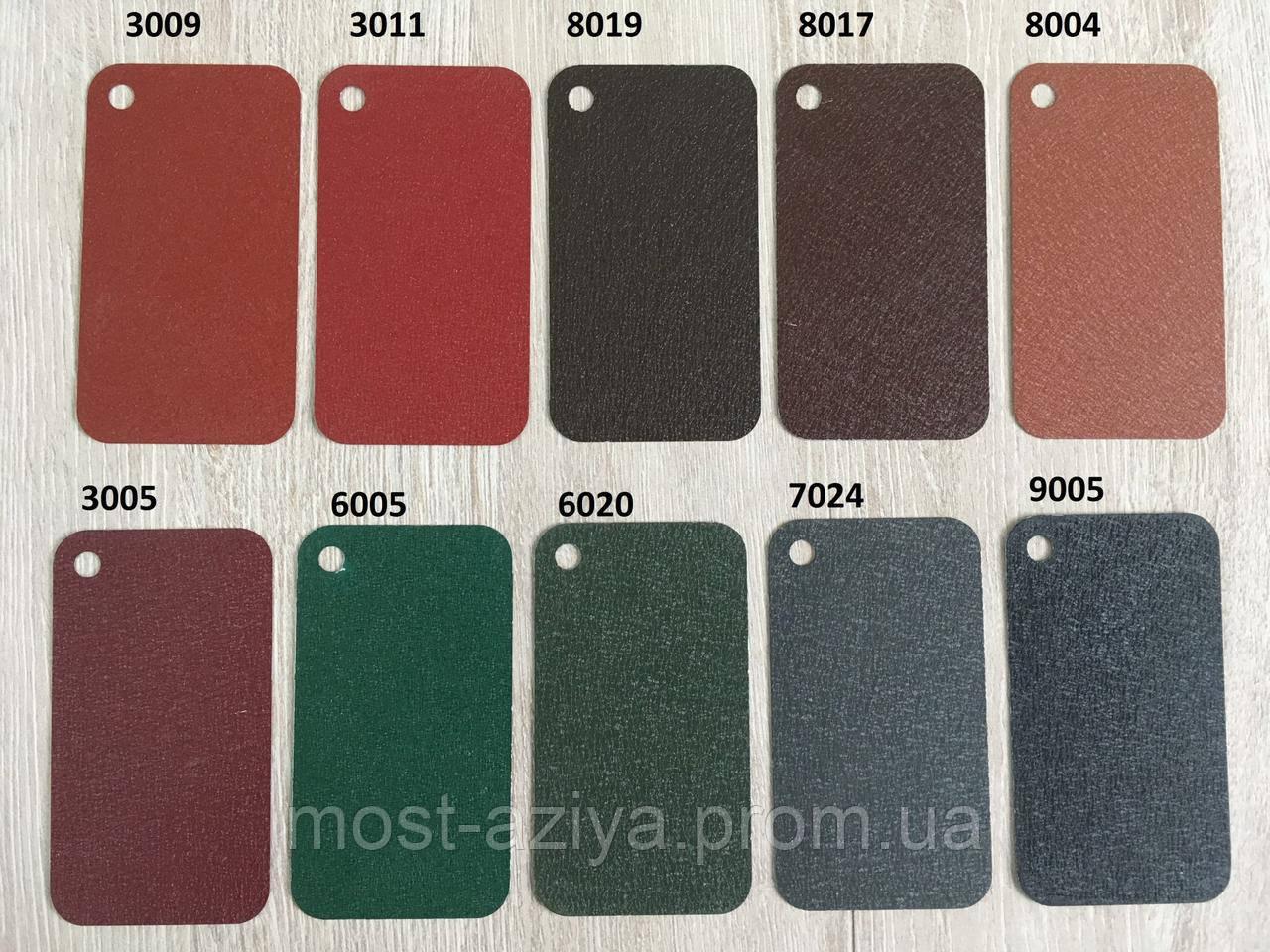 Матовый профнастил Коричневый, Бордовый, Красный, Зеленый, Графитовый, Темно-коричневый, Черный, Терракотовый