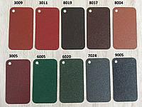 Матовый профнастил Коричневый, Бордовый, Красный, Зеленый, Графитовый, Темно-коричневый, Черный, Терракотовый, фото 1