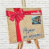 "Картина по номерам ""Снежные барсы"", 40х50 (G194), фото 6"