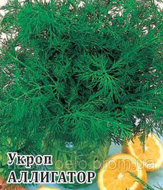 Семена укропа Аллигатор 100 гр. (калиброванный) Гавриш