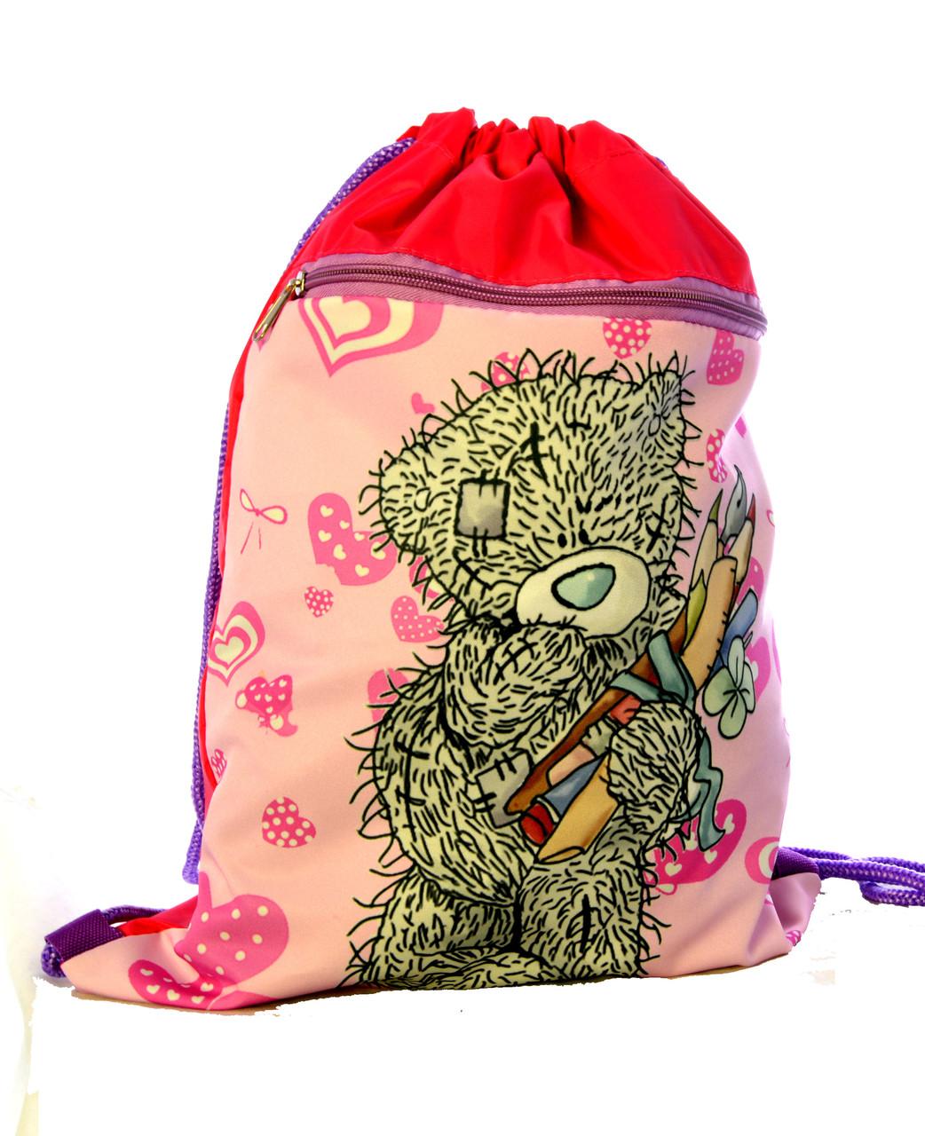 Рюкзак для сменки Ведмедик