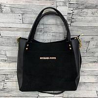 Женская замшевая сумка мини - шоппер Michael Kors (в стиле Майкл Корс)  (черный)