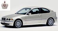 Автостекло, лобовое стекло на BMW (БМВ) 3 E46 Coupe / Cabrio (1998 - 2006)