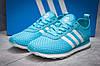 Кроссовки женские Adidas Lite, голубой (13418) размеры в наличии ► [  37 38 39 41  ]
