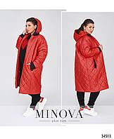 Женская теплая куртка  СК1859/1 (бат)