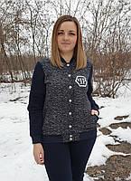 Женский спортивный костюм на флисе Бомбер. Размер 44-46