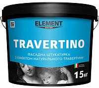 Декоративная штукатурка Element Decor Travertino 15кг