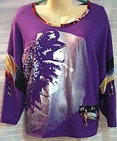 Блуза женская р.52-54