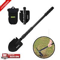 Туристическая складная лопата Shovel с чехлом 4 в 1, с чехлом