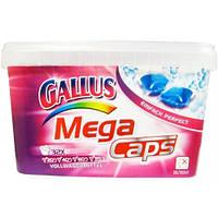 Капсулы для стирки Gallus Mega Caps универсальные 32 шт
