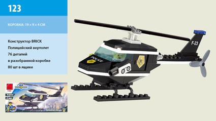 Конструктор Brick 123 Вертолет Полиции