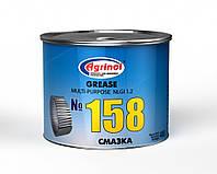 Смазка N158 синяя (0.4кг)