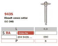 """943S/90 Диск """"Diasoft"""" для атравматичного розрізання коронок, для кутового наконечника к. 8"""