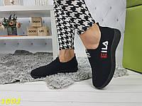 Кроссовки слипоны фила черные