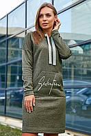 Платье женское спортивное, р. 42,44,46,48,50, оливковое с люрексом, повседневное, молодёжное