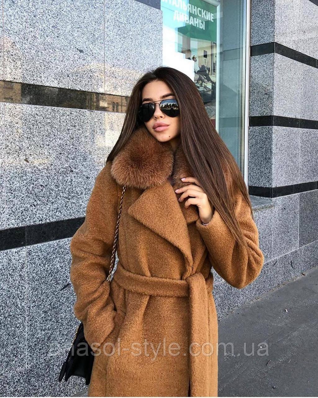 Пальто зимнее из альпаки с воротником из меха песца цвет кэмел
