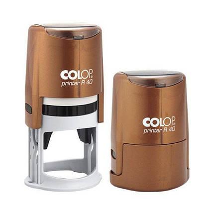 Оснастка Colop printer R 40 для печати 40 мм, фото 2