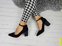 Туфли лодочки черные с острым носком на застежке
