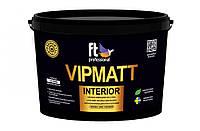 Краска глубокоматовая Ft professional VIPMATT INTERIOR 10 л