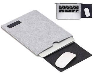 Чехол с ковриком для мыши MacBook Air / MacBook Pro. Светло-Серый /
