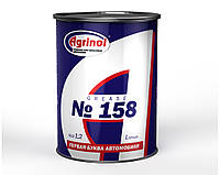 Смазка N158 синяя (0.8кг)