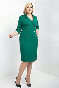 Стильное платье с декоративными пуговицами