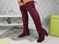 Сапоги чулки ботфорты деми на невысоком устойчивом каблуке бордо марсала