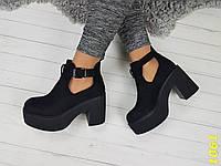 Ботинки броги деми на высокой платформе на толстом широком каблуке