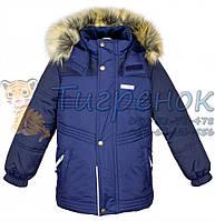 Куртка Lenne Milo 18337-229 104р