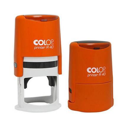 Оснастка Colop printer R 40 для печатки 40 мм, фото 2