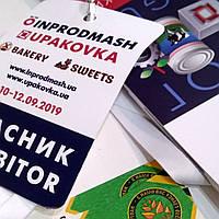 """Фотоотчет с выставки """"УПАКОВКА-2019"""""""