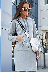 Платье спортивное женское серое с люрексом повседневное молодёжное