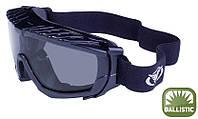 Баллистическая маска Global Vision Ballistech-1