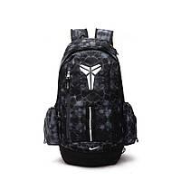 Рюкзак спортивный Nike Kobe черный с серым