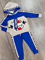 Детский   теплый спортивный костюм для мальчика  размер 92-116 (на 3-7 лет) полномер Турция