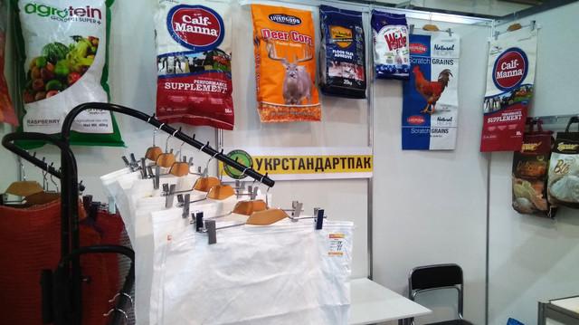 """Выставочный стенд компании """"УкрСтандартПак"""" на """"Упаковка-2019"""""""