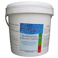 Комбинированные хлорные таблетки для бассейнов AquaDoctor MC-T (5кг)