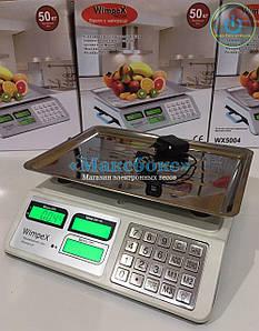 Весы торговые c металлическими кнопками Wimpex