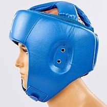 Шолом боксерський відкритий з посиленим захистом верхівки PU ELAST BO-8268-BL, фото 3