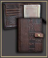 Кожаный бумажник водителя