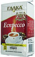 """Кофе молотый """"Галка""""""""Еспрессо"""" 240г."""