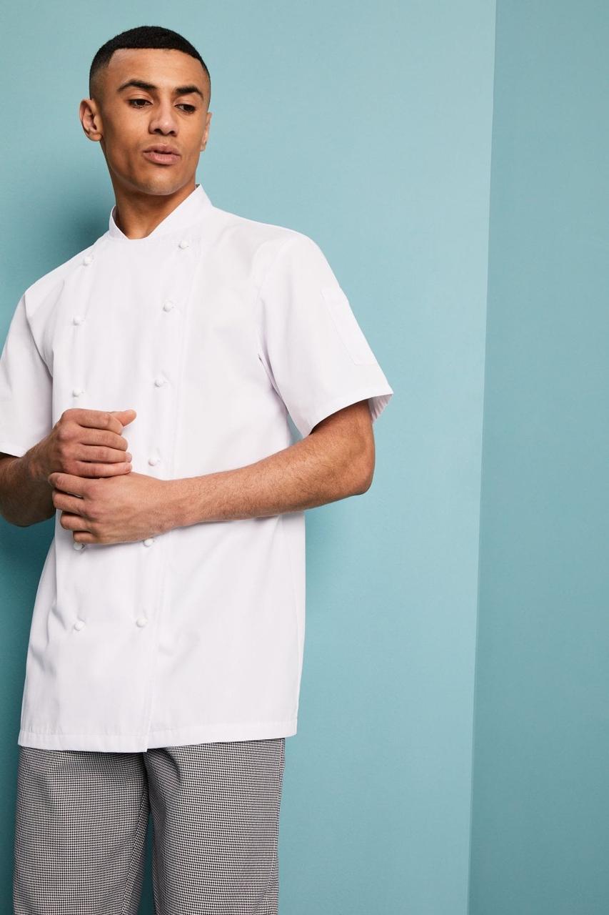 Китель повара мужской белый на пуклях Atteks - 00971